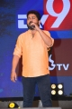 Kasarla Shyam @ Ismart Shankar Audio Launch Stills
