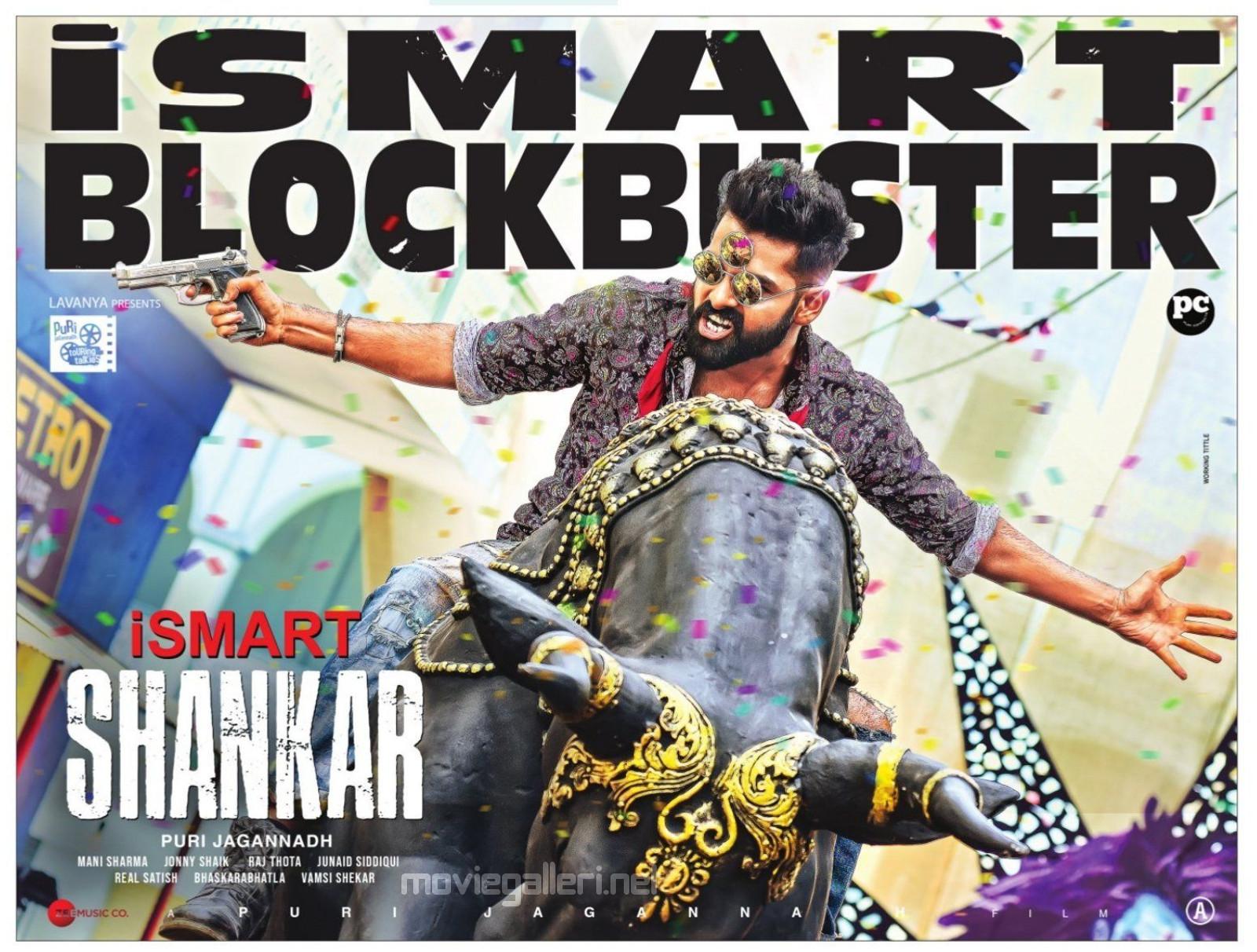 Ram Pothineni in iSmart Shankar Movie Blockbuster Posters