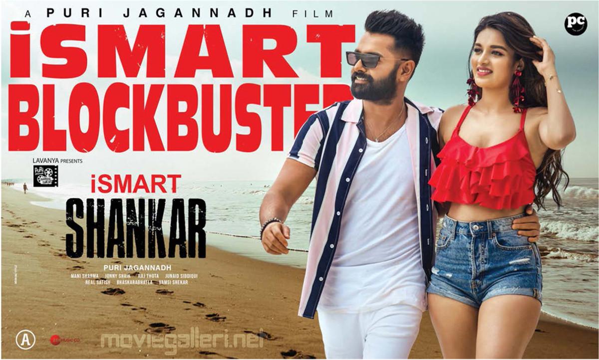 Ram Pothineni, Nidhi Agarwal in iSmart Shankar Blockbuster Posters