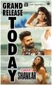 Nidhhi Agerwal, Ram Pothineni, Nabha Natesh in iSmart Shankar Movie Release Today Posters