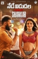 Ram Pothineni, Nidhhi Agerwal in iSmart Shankar Movie Release Today Posters