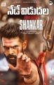 Ram Pothineni in iSmart Shankar Movie Release Today Posters
