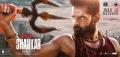 Ram Pothineni in iSmart Shankar Movie Release Posters
