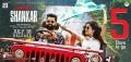 Ram Pothineni, Nabha Natesh in iSmart Shankar Movie Release Posters