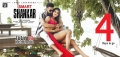 Ram Pothineni, Nidhhi Agerwal in iSmart Shankar Movie Release Posters