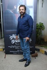 Actor Ponvannan @ Ispade Rajavum Idhaya Raniyum Press Meet Stills