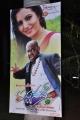 Ista Sakhi Movie Audio Launch Function Photos