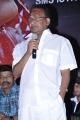 Sagar at Ista Sakhi Movie Audio Launch Function Photos