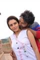 Varun, Anu Smruthi in Ista Sakhi Movie Stills