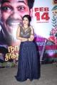 Actress Aishwarya Menon Pics @ Naan Sirithal Audio Launch