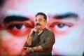 Kamal Hassan @ Makkal Needhi Maiam Ithu Nammavar Padai Songs Launch Stills
