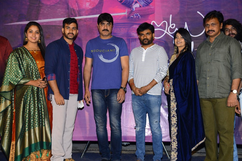Itlu Anjali Movie Trailer Launch Stills