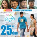 Its My Love Story 25Days Wallpapers
