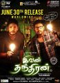 Gautham Karthik, RJ Balaji in Ivan Thanthiran Movie Release Posters