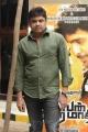 N.Subash Chandrabose @ Ivan Vera Mathiri Movie Press Meet Stills
