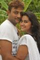 Sudhir, Varsha K Pandey in Ivan Yaaro Movie Stills