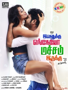 Ashna Zaveri,Vimal in Ivanukku Engeyo Macham Irukku Movie Posters HD
