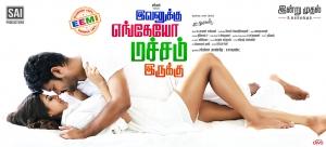 Ashna Zaveri, Vimal in Ivanukku Engeyo Macham Irukku Movie Wallpapers HD