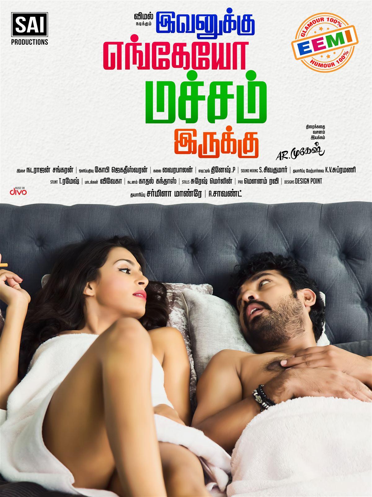 Miya Rai, Vimal in Ivanukku Engeyo Macham Irukku Movie Posters HD
