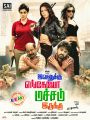 Ivanukku Engeyo Macham Irukku Movie Posters HD