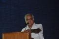 Abirami Ramanathan at J.C.Daniel Movie Audio Launch Stills