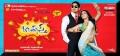 Siddharth, Samantha in Jabardasth Movie Wallpapers
