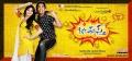 Samantha, Siddharth in Jabardasth Movie Wallpapers