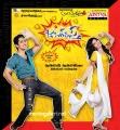 Siddharth, Samantha in Jabardasth Telugu Movie Wallpapers