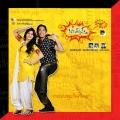 Samantha, Siddharth in Jabardasth Telugu Movie Wallpapers