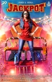 Actress Jyothika Jackpot Movie First Look Poster HD