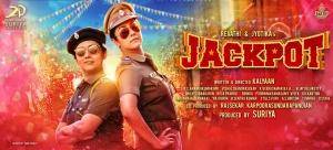 Revathi Jyothika Jackpot Movie First Look Wallpaper HD