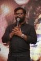 Arunraja Kamaraj @ Jackpot Movie Audio Launch Stills
