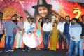 Jackpot Movie Audio Launch Stills