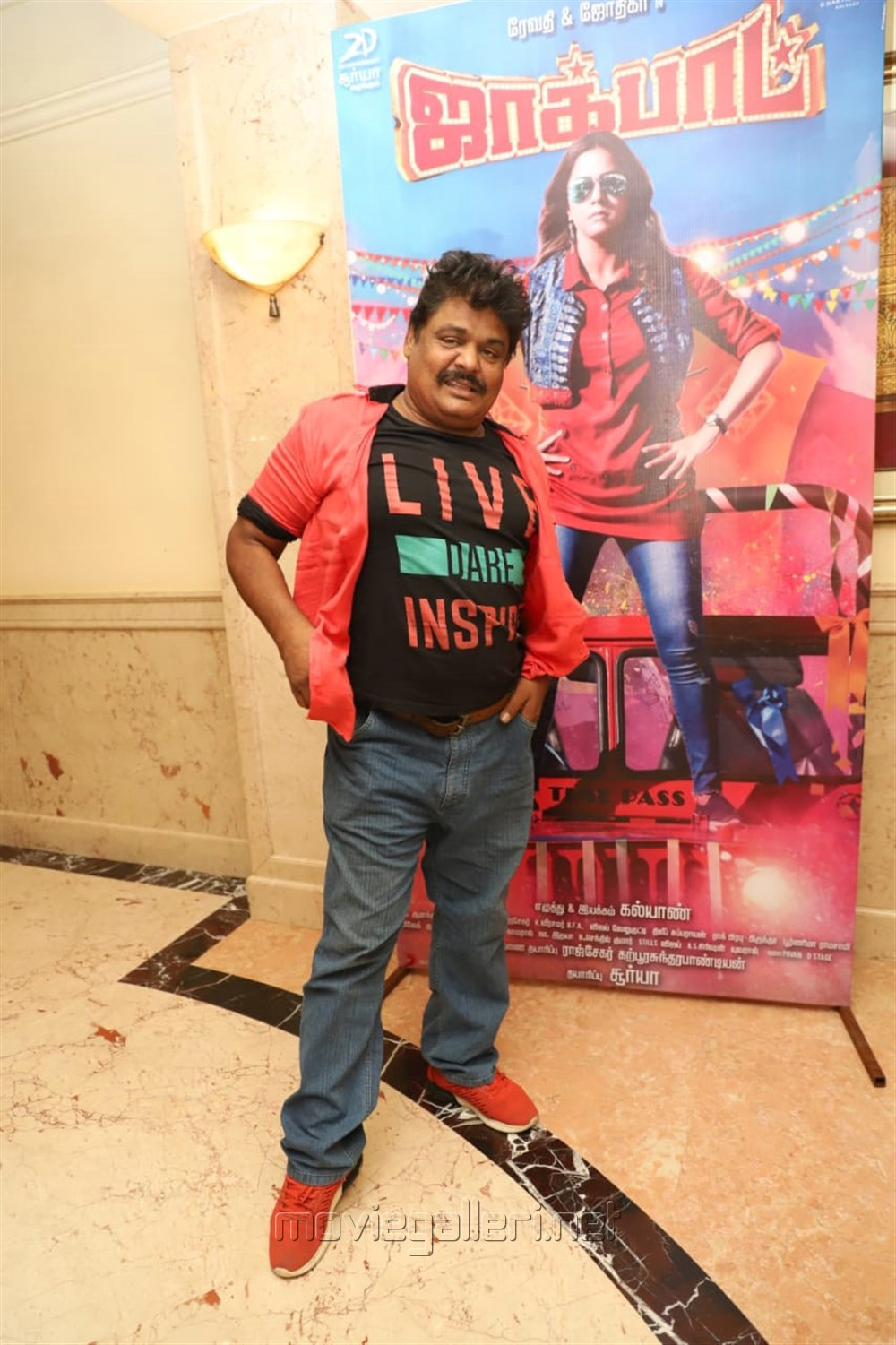 Mansoor Ali Khan @ Jackpot Movie Audio Launch Stills