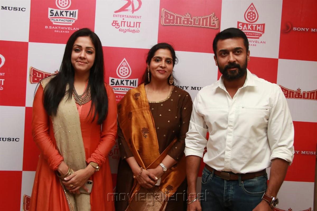Jyothika, Brindha, Suriya @ Jackpot Movie Audio Launch Stills
