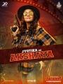 Actress Jyothika as Akshaya in Jackpot Movie Character Poster