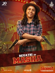 Actress Revathi as Masha in Jackpot Movie Character Poster