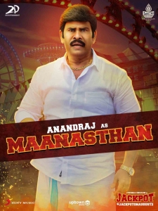 Anandaraj as Maanasthan in Jackpot Movie Character Poster