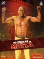 Rajendran as Motta in Jackpot Movie Character Poster