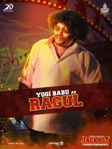 Yogi Babu as Ragul in Jackpot Movie Character Poster
