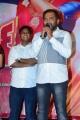 Rajasekar Pandian @ Jackpot Movie Trailer Launch Stills