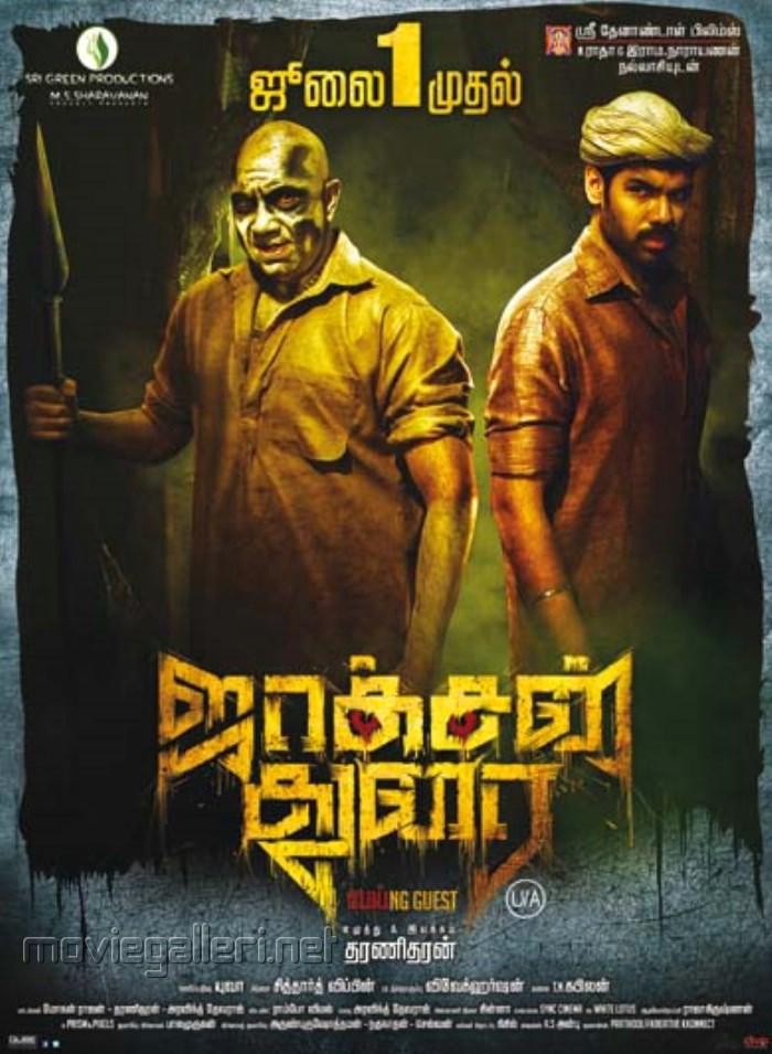 Sathyaraj, Sibiraj in Jackson Durai Movie Release Posters