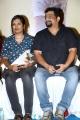 Pushkar, Gayathri @ Jada Movie Audio Launch Stills