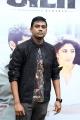 Sam CS @ Jada Movie Audio Launch Stills