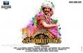 Vadivelu's Jagajala Pujabala Thenaliraman Movie Wallpapers