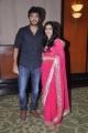 Kranti, Ghazal @ Jagame Maya Movie Audio Launch Stills
