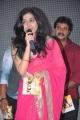 Actress Ghazal @ Jagame Maya Movie Audio Launch Stills