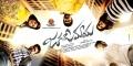 Jagame Maya Telugu Movie First Look Wallpapers