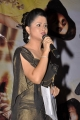Shilpa Chakravarthy at Jagame Maya Movie Trailer Launch Stills