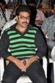 Shiva Balaji at Jagame Maya Movie Trailer Launch Stills